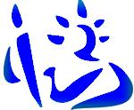 Notariat logo